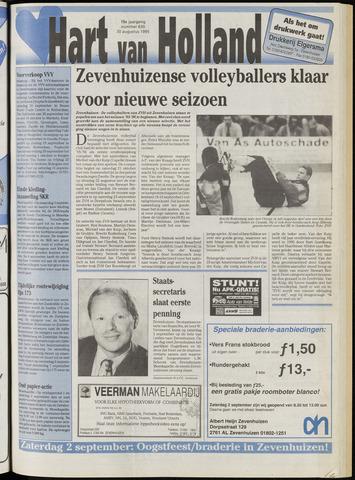 Hart van Holland 1995-08-30
