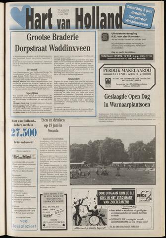 Hart van Holland 1993-06-02