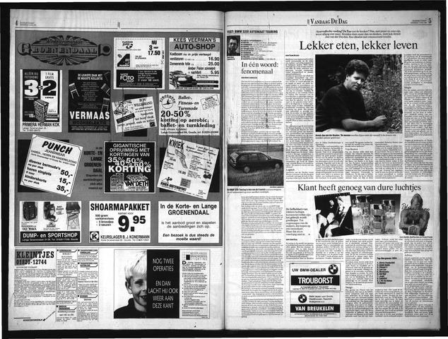 Goudsche Courant 1995-07-20