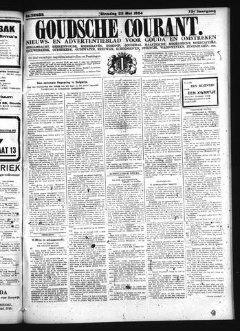 Goudsche Courant 1934-05-22