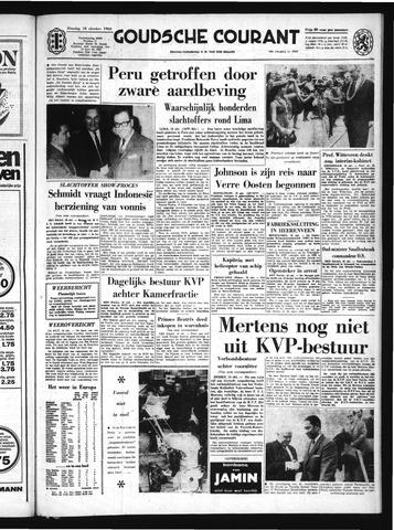 Goudsche Courant 1966-10-18