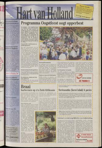 Hart van Holland 2000-08-09