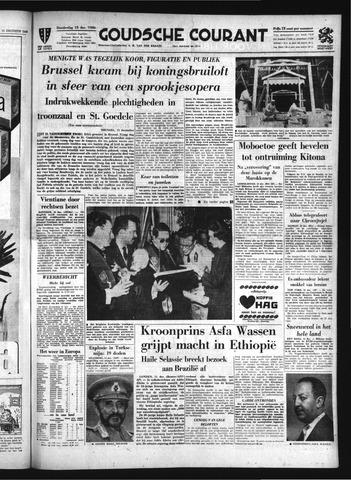 Goudsche Courant 1960-12-15