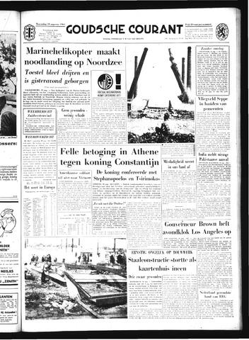 Goudsche Courant 1965-08-18