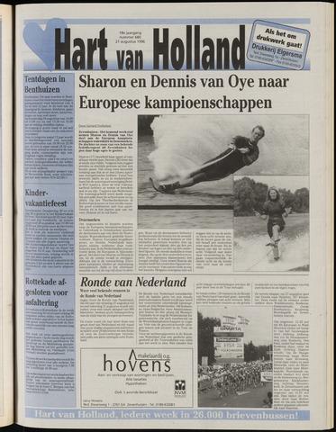Hart van Holland 1996-08-21