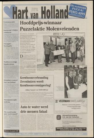 Hart van Holland 1994-01-05