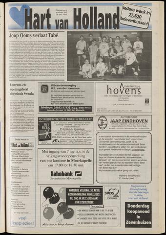 Hart van Holland 1993-04-28