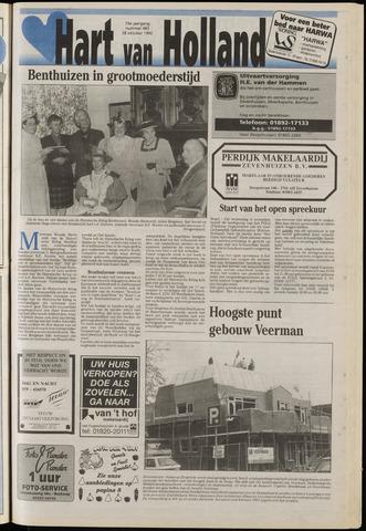 Hart van Holland 1992-10-28