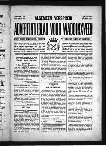 Advertentieblad Waddinxveen 1916-03-25