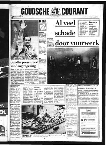 Goudsche Courant 1984-12-31