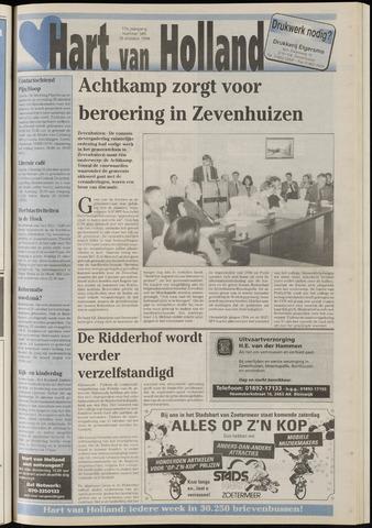 Hart van Holland 1994-10-19