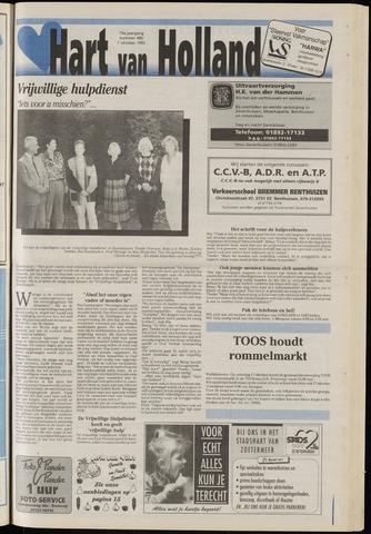 Hart van Holland 1992-10-07