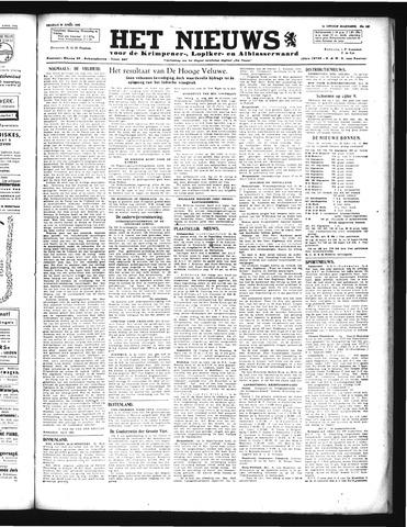 Schoonhovensche Courant 1946-04-26
