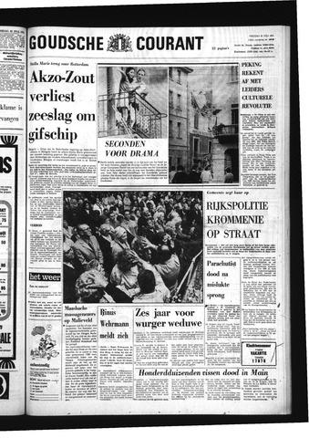 Goudsche Courant 1971-07-23