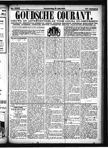 GC 1924-07-31