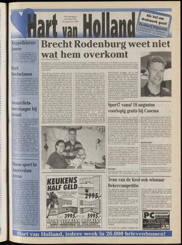 Hart van Holland 1996-08-14