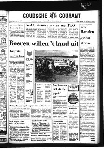 Goudsche Courant 1977-08-10