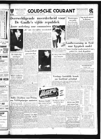 Goudsche Courant 1958-09-29
