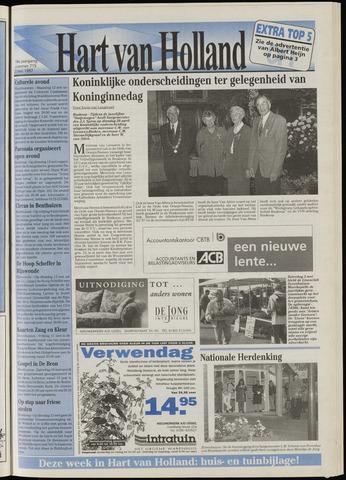 Hart van Holland 1997-05-07