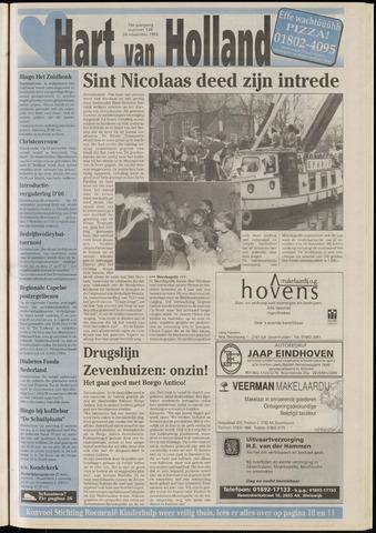 Hart van Holland 1993-11-24