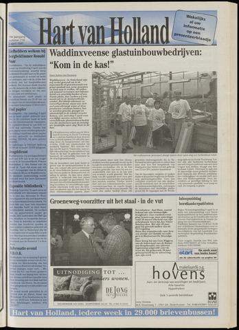 Hart van Holland 1997-04-02