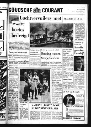 Goudsche Courant 1970-03-12