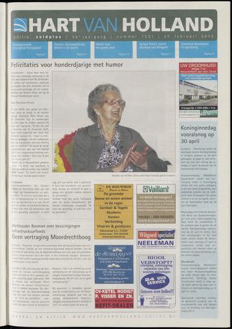 Hart van Holland - Editie Zuidplas 2013-02-20