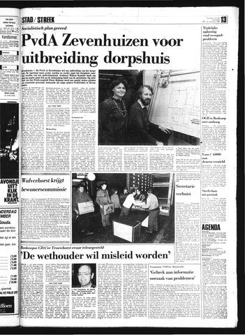 Goudsche Courant 1984-12-20