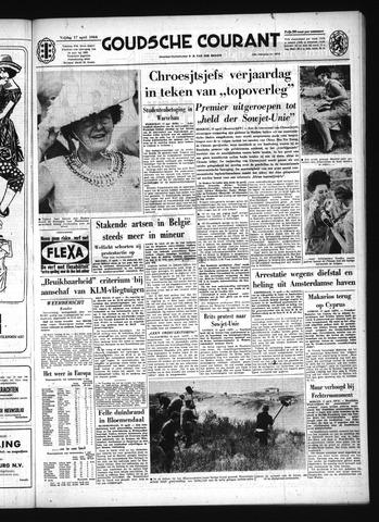 Goudsche Courant 1964-04-17