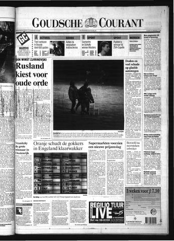 Goudsche Courant 1995-12-18
