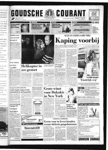 Goudsche Courant 1988-04-20
