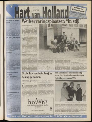 Hart van Holland 1996-05-29