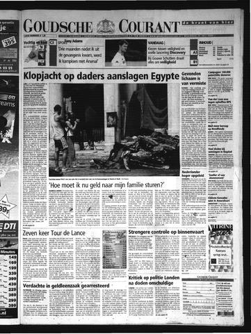 Goudsche Courant 2005-07-25