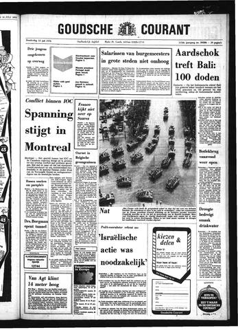 Goudsche Courant 1976-07-15