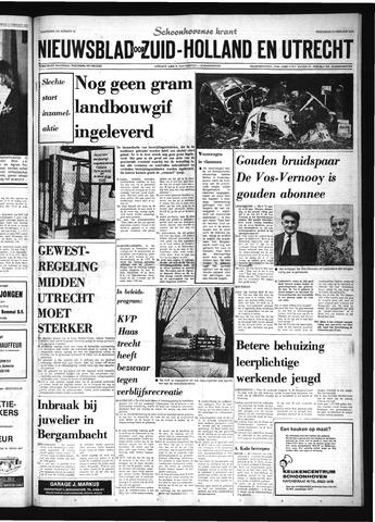 Schoonhovensche Courant 1974-02-13