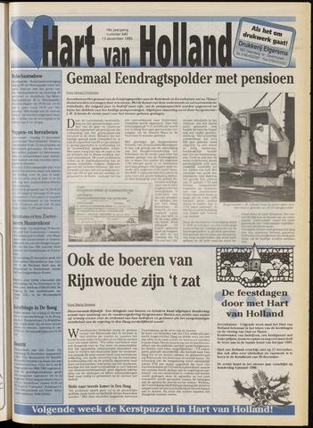 Hart van Holland 1995-12-13