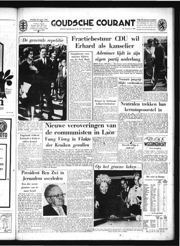 Goudsche Courant 1963-04-23