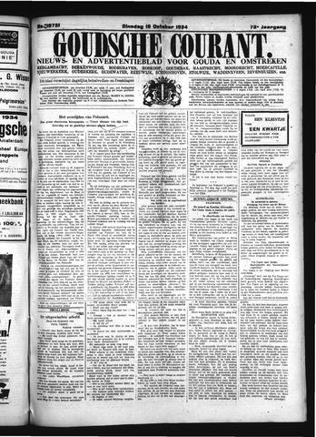 Goudsche Courant 1934-10-16