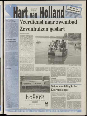 Hart van Holland 1996-07-24
