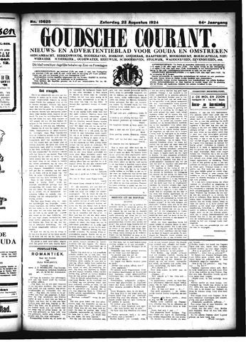 GC 1924-08-23