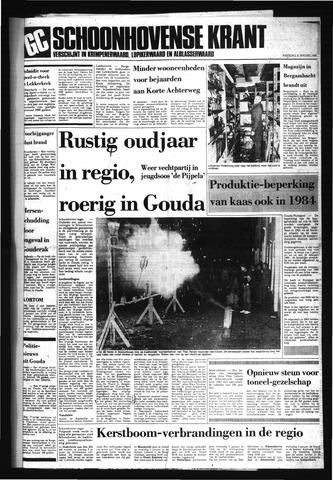 Schoonhovensche Courant 1984