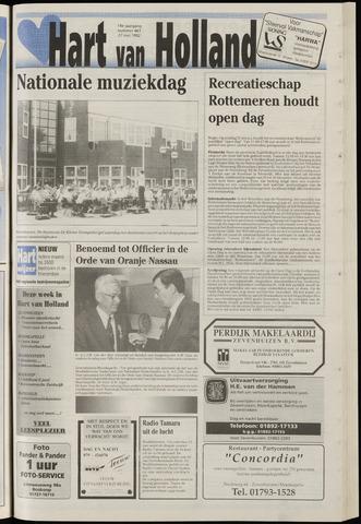 Hart van Holland 1992-05-27