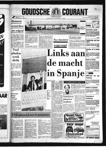 Goudsche Courant 1982-10-29