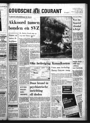 Goudsche Courant 1970-10-26