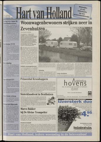 Hart van Holland 1997-11-12