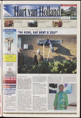 Hart van Holland 2008-02-13