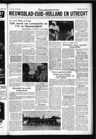 Schoonhovensche Courant 1960-08-15