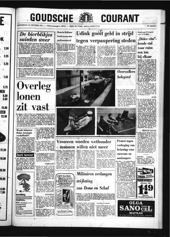 Goudsche Courant 1971-10-21