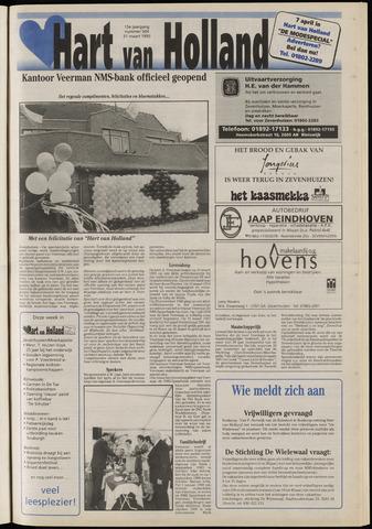 Hart van Holland 1993-03-31