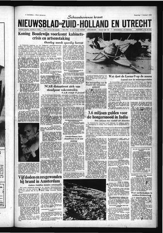 Schoonhovensche Courant 1966-02-07